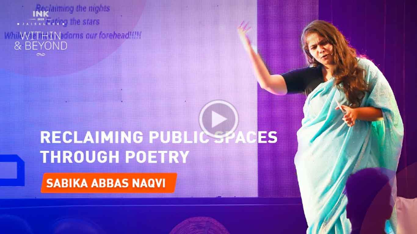 Sabika Abbas Naqvi: Reclaiming public spaces through poetry