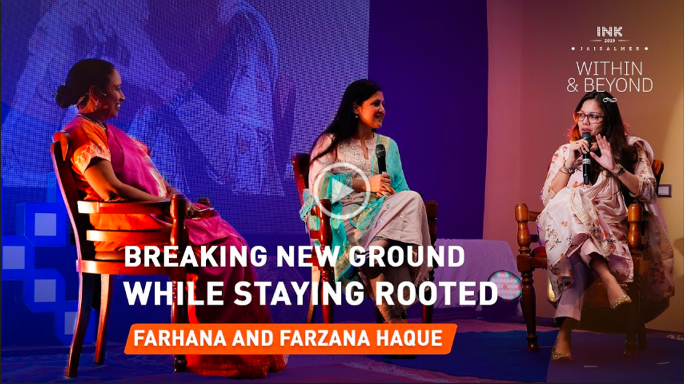 Farhana and Farzana Haque:: Breaking new ground while staying rooted