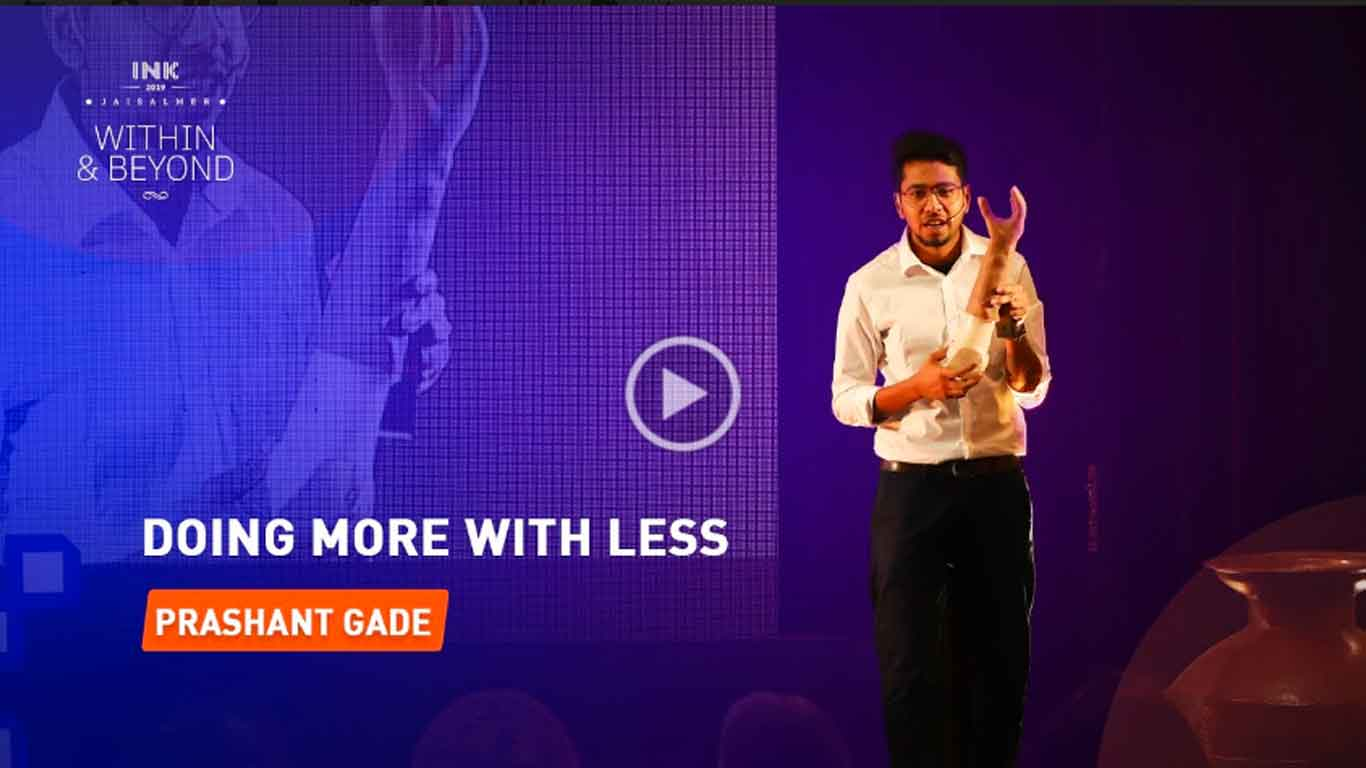 Prashant Gade: Doing more with less